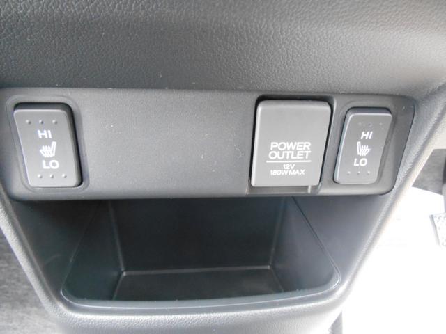 ホンダ N BOX G 4WD 届出済未使用車