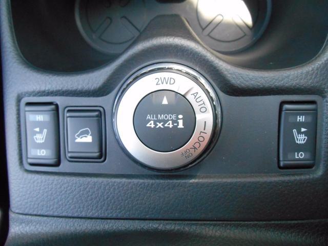 日産 エクストレイル 20X 4WD エマージェンシーブレーキ 新品ナビ付
