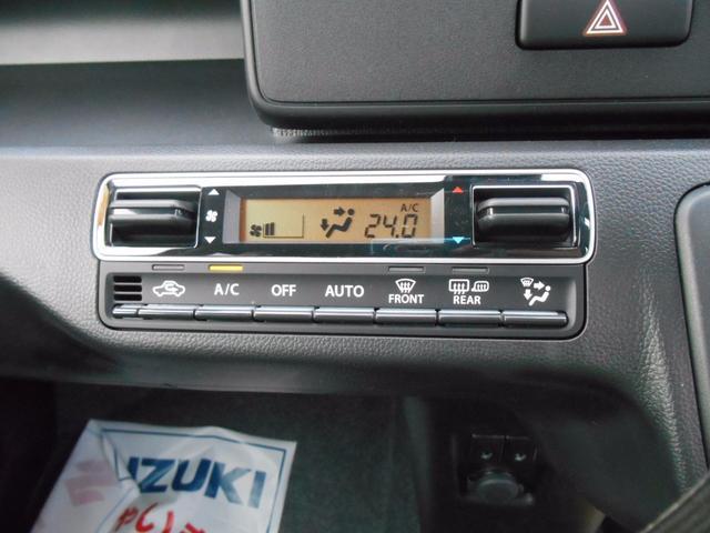 スズキ ワゴンR ハイブリッドFZ 4WD セーフティパック付