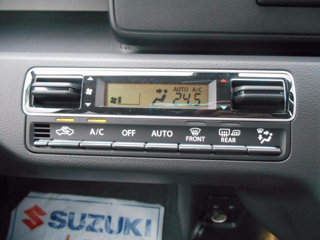 スズキ ワゴンR ハイブリッドFX 4WD セーフティーパッケージ付