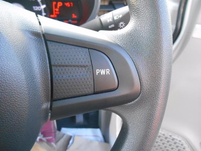 ダイハツ ムーヴ X SAIII 4WD 届出済未使用車