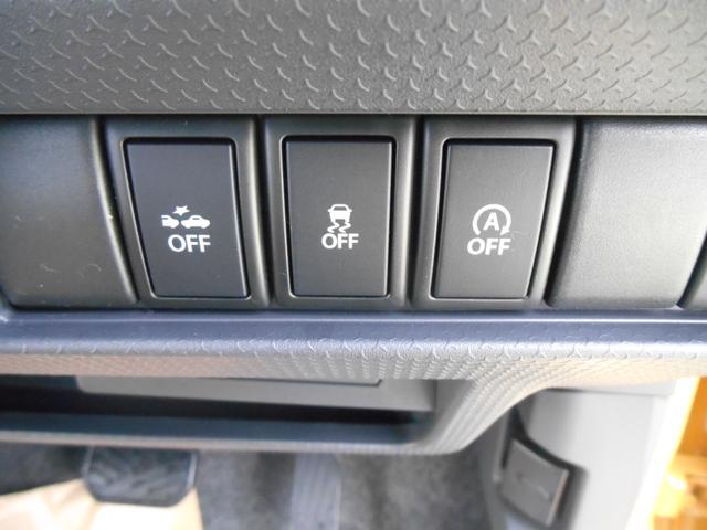 スズキ ハスラー G 4WD レーダーブレーキサポート 2トーンルーフ