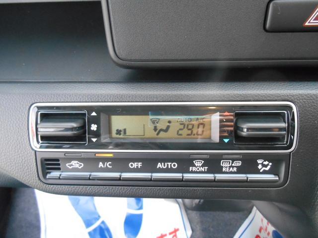 ハイブリッドFX 4WD 届出済未使用車(6枚目)