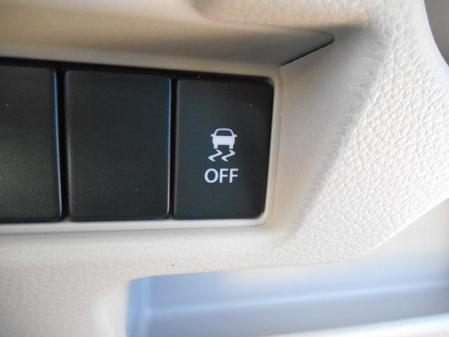 スズキ スペーシア ハイブリッドX 4WD 届出済未使用車