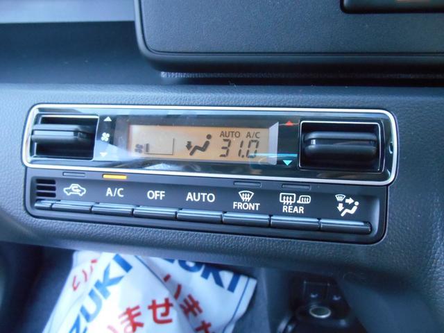 ハイブリッドFX 4WD 届出済未使用車(7枚目)