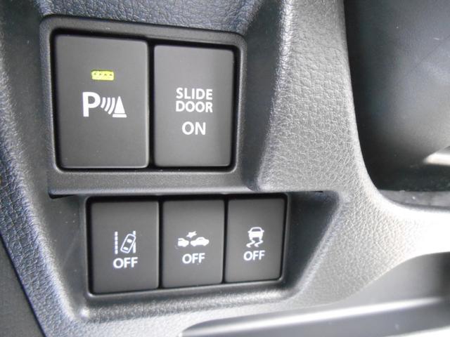 ハイブリッドX 4WD アップグレードパック 2トーンルーフ(9枚目)