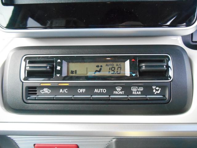 ハイブリッドX 4WD 届出済未使用車(12枚目)