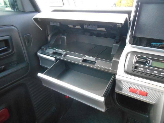 ハイブリッドX 4WD 届出済未使用車(16枚目)