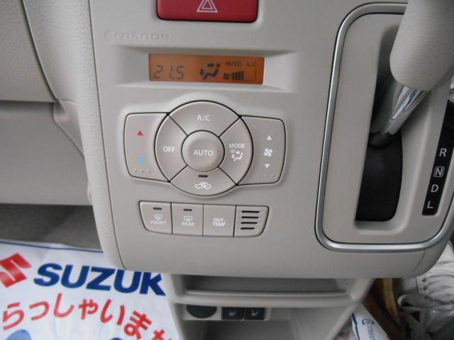 Sセレクション 届出済未使用車 特別仕様車 2トーンルーフ(9枚目)