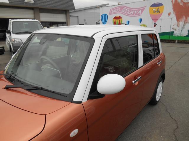 Sセレクション 届出済未使用車 特別仕様車 2トーンルーフ(12枚目)