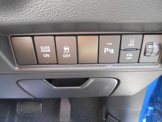 GX4 4WD 2トーンルーフ 全方位モニター用カメラP(8枚目)