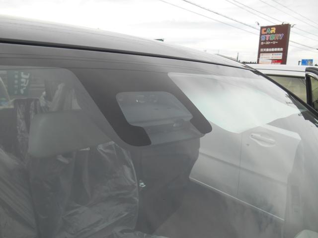 安心の衝突回避支援ブレーキ付☆運転中の「ヒヤッ」とするシーンで事故の回避の支援や被害の軽減を図り安全運転をサポートします☆車だけでなく、歩行者との衝突回避もサポート☆