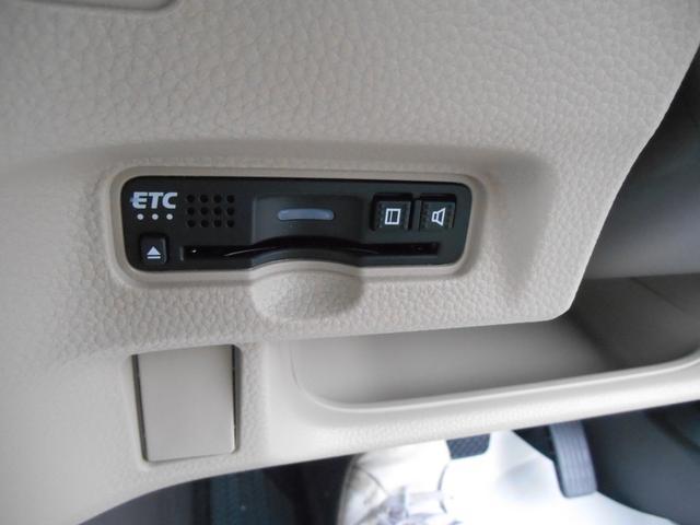 高速道路のゲートもスイスイ!ETC車載器付き☆取付スッキリのビルトインタイプです☆音声付なので安心です☆