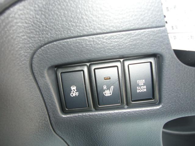 スズキ スペーシアカスタム TS レーダーブレーキ 両側自動ドア 4WD 未使用車