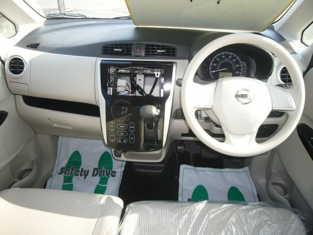 日産 デイズ X エマージェンシーブレーキ アラウンドビューカメラ 4WD