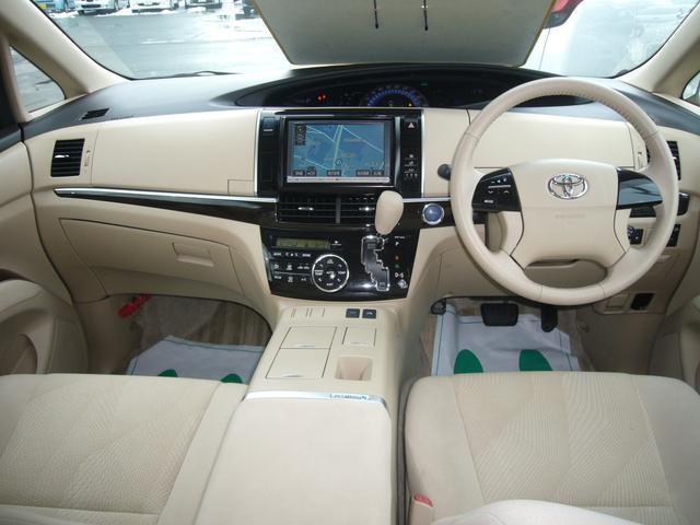 トヨタ エスティマハイブリッド アエラス 純正HDDナビ 両側自動ドア 車高調 4WD