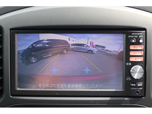 15RS タイプV 純正SDナビ フルセグ バックカメラ(9枚目)