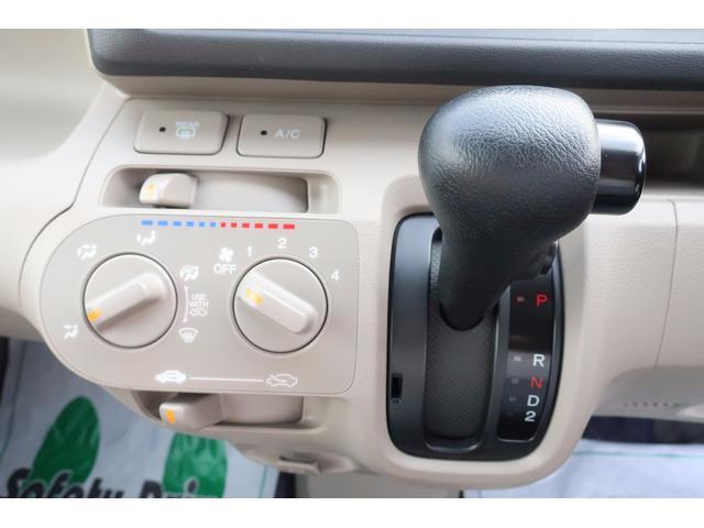 ホンダ ライフ C コンフォートスペシャル 純正CD キーレス ABS