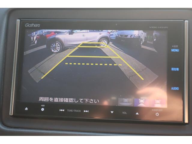 ハイブリッドX・Lパッケージ 純SDナビ 黒革シート 4WD(11枚目)