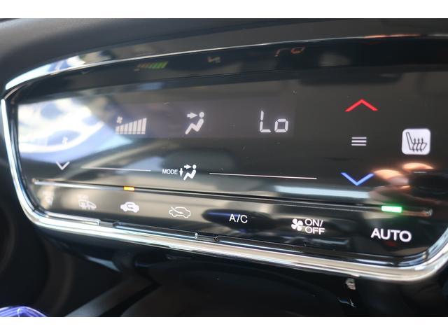 ハイブリッドX・Lパッケージ 純SDナビ 黒革シート 4WD(13枚目)