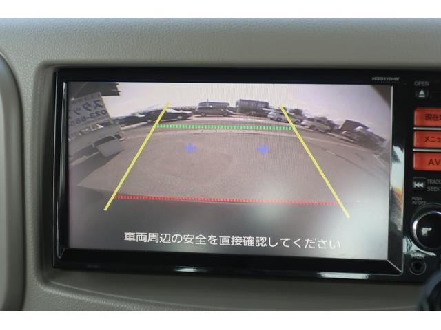 15X Mセレクション 純HDDナビ フルセグ インテリキー(9枚目)