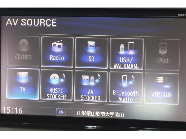 15X Mセレクション 純HDDナビ フルセグ インテリキー(10枚目)