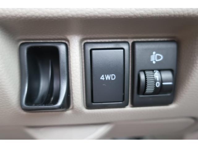 車いす移動車 電動固定装置 スローパー 切替4WD(11枚目)