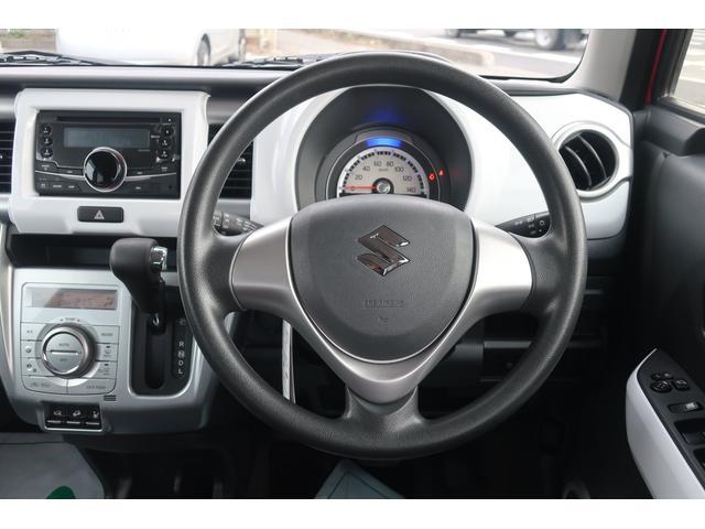 G Sエネチャージ レーダーブレーキサポート 4WD(7枚目)