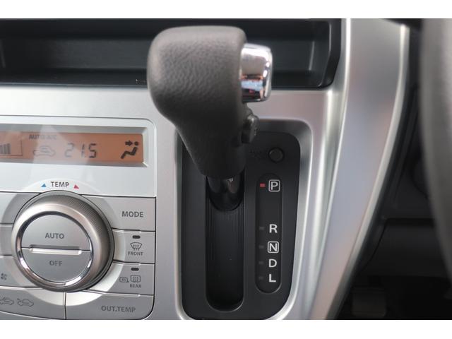 G Sエネチャージ レーダーブレーキサポート 4WD(9枚目)