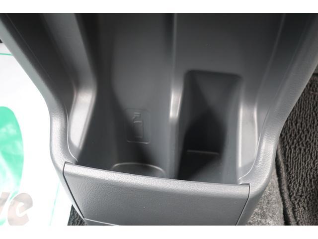 G Sエネチャージ レーダーブレーキサポート 4WD(16枚目)