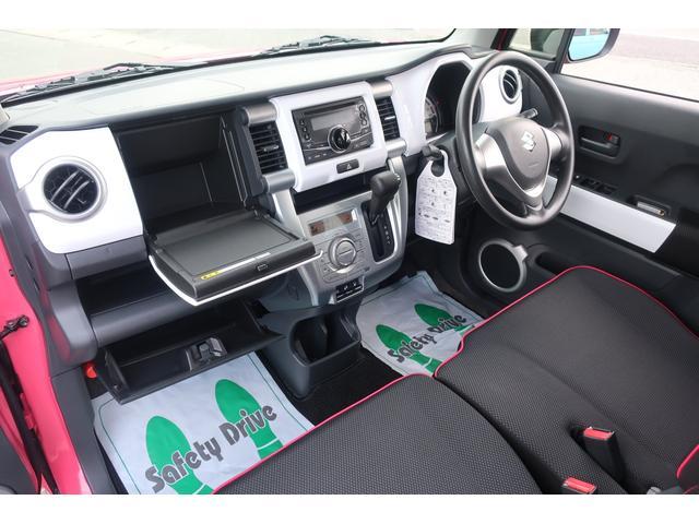 G Sエネチャージ レーダーブレーキサポート 4WD(18枚目)