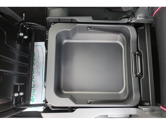 G Sエネチャージ レーダーブレーキサポート 4WD(19枚目)