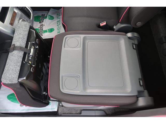 G Sエネチャージ レーダーブレーキサポート 4WD(20枚目)