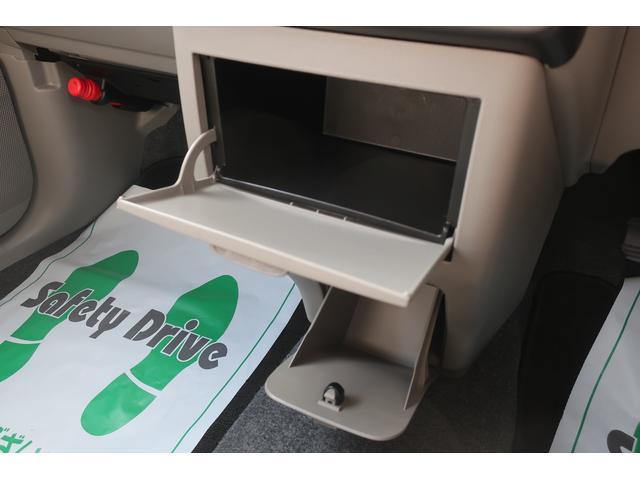 X 純正CD キーフリーシステム 4WD(10枚目)