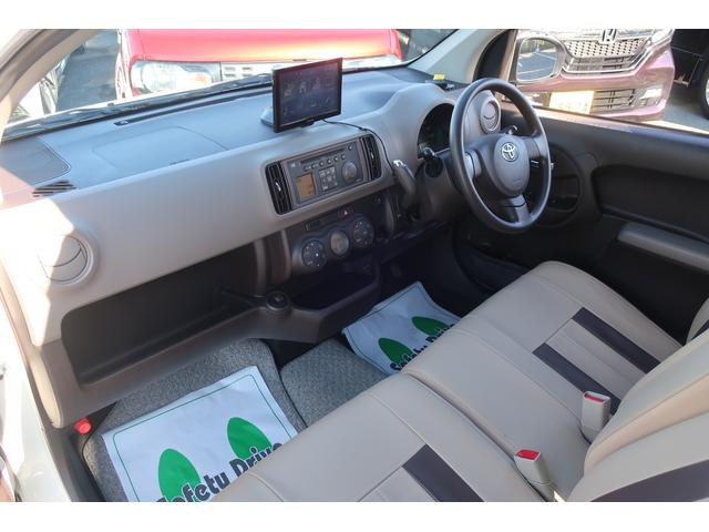 X Gパッケージ TRD仕様 ヨーロピアンパッケ 4WD(17枚目)