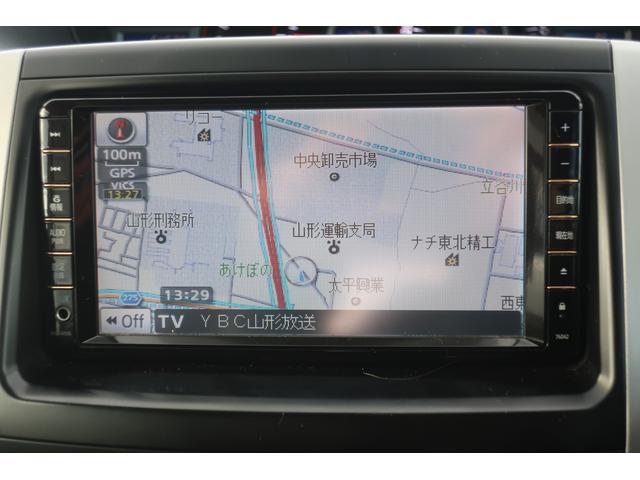 ZS 煌II 純正HDDナビ フリップダウン 両側自動ドア(10枚目)