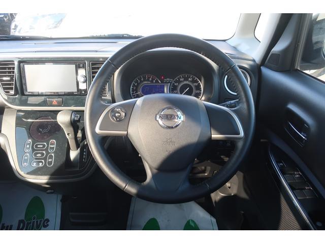 ハイウェイスター X 社外メモリーナビ 左自動ドア 4WD(7枚目)