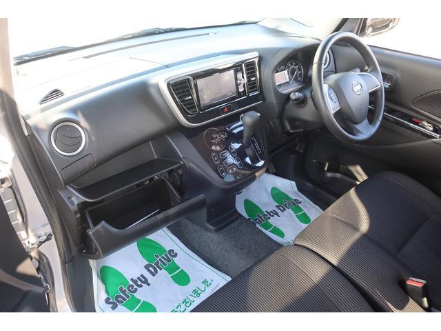 ハイウェイスター X 社外メモリーナビ 左自動ドア 4WD(18枚目)