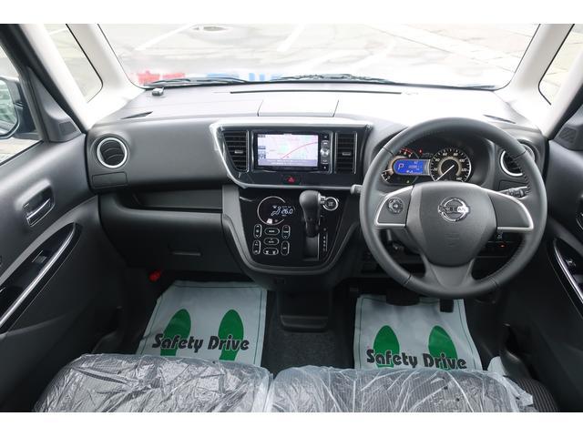 ハイウェイスター Xターボ メモリーナビ届出済未使用 4WD(6枚目)