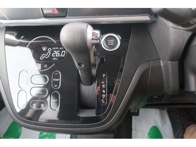 ハイウェイスター Xターボ メモリーナビ届出済未使用 4WD(11枚目)