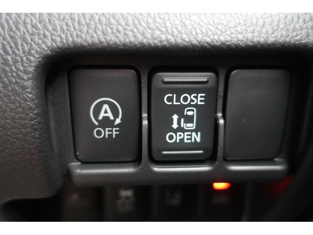 ハイウェイスター Xターボ メモリーナビ届出済未使用 4WD(13枚目)