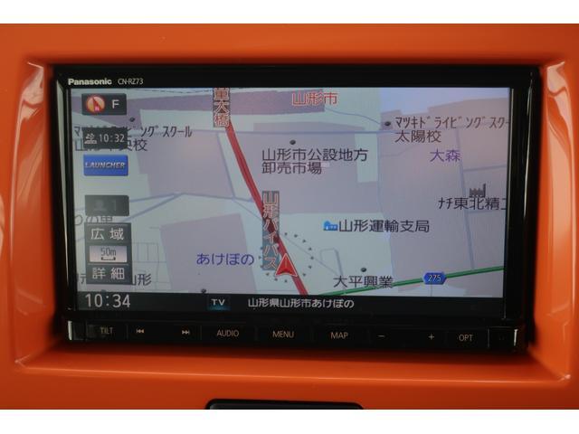 Xターボ デュアルカメラ 全方位モニター 純SDナビ 4WD(9枚目)