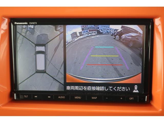 Xターボ デュアルカメラ 全方位モニター 純SDナビ 4WD(10枚目)