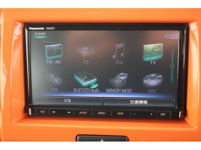Xターボ デュアルカメラ 全方位モニター 純SDナビ 4WD(11枚目)