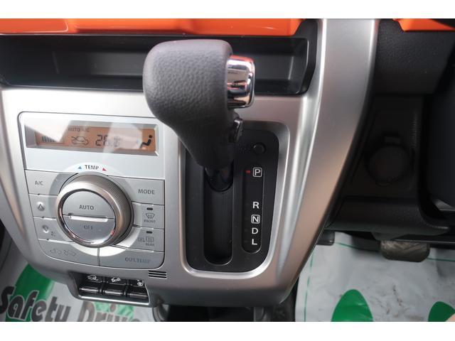 Xターボ デュアルカメラ 全方位モニター 純SDナビ 4WD(12枚目)
