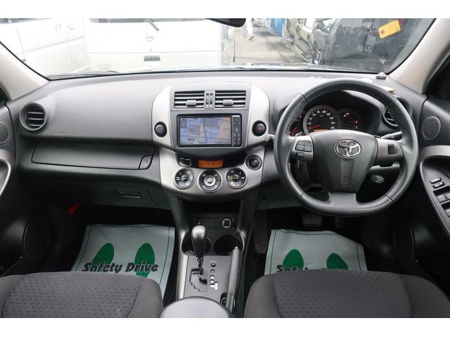 240S Sパッケージ 純正HDDナビ バックカメラ 4WD(6枚目)