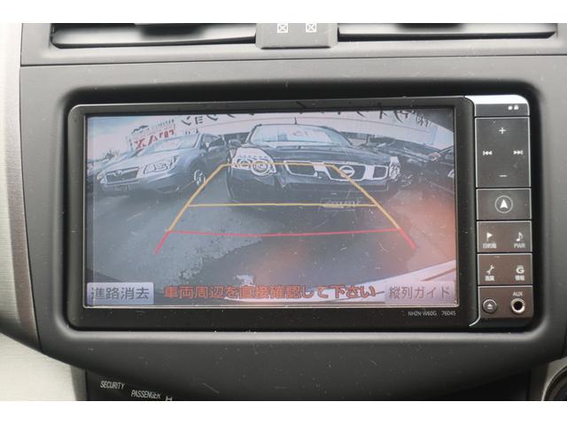 240S Sパッケージ 純正HDDナビ バックカメラ 4WD(12枚目)