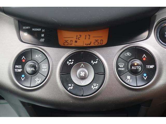 240S Sパッケージ 純正HDDナビ バックカメラ 4WD(13枚目)