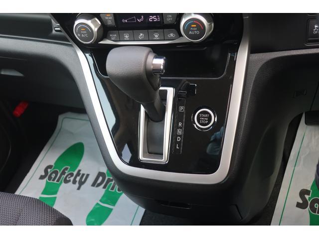 X Vセレクション 社外8型ナビ 両側自動ドア 4WD(12枚目)
