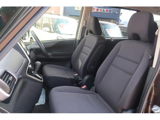 X Vセレクション 社外8型ナビ 両側自動ドア 4WD(18枚目)